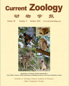 Current Zoology Cover